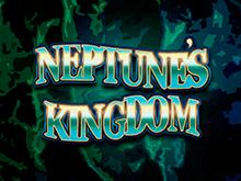 Игровой автомат Neptunes Kingdom от PlayTech – играть онлайн