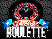 Игровой автомат Вулкан American Roulette на деньги
